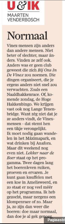 Column-vinex-maarten-venderbosch